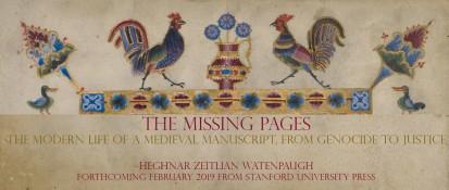 20190228 Armenian manuscripts